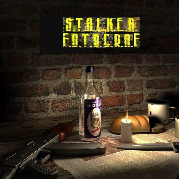 Stalker Photograf