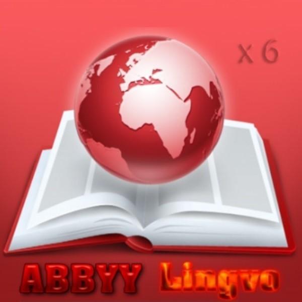 ABBYY Lingvo x6 Pro 16.2.2.64