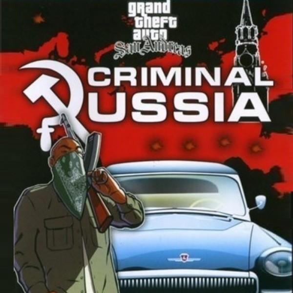 GTA: Criminal Russia