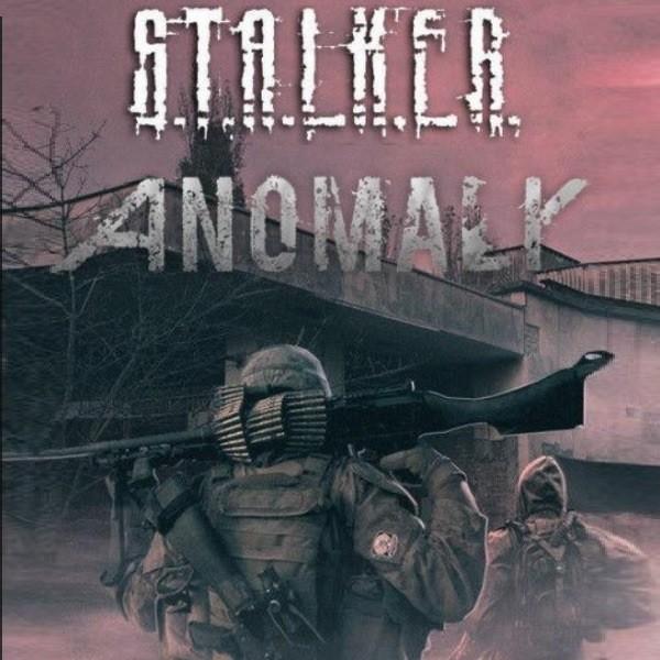 Stalker Anomaly