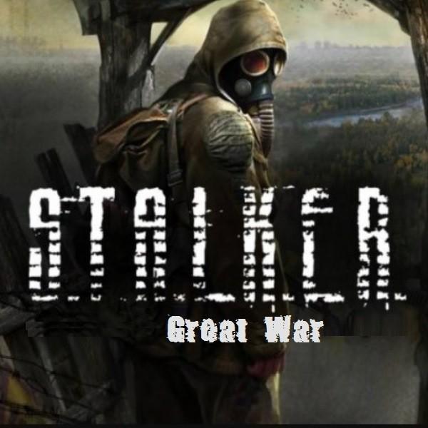 Stalker Great War