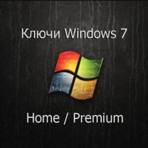 Keys Window 7 Home Basic Premium 2020-2021