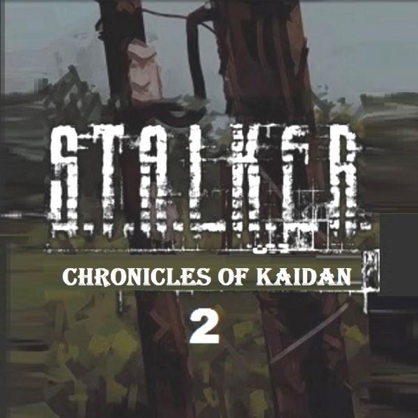 Stalker Chronicles of Kaidan 2