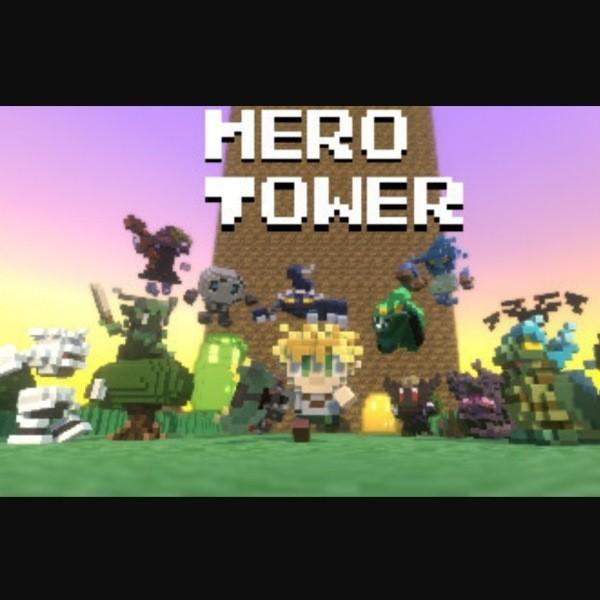 Hero Tower