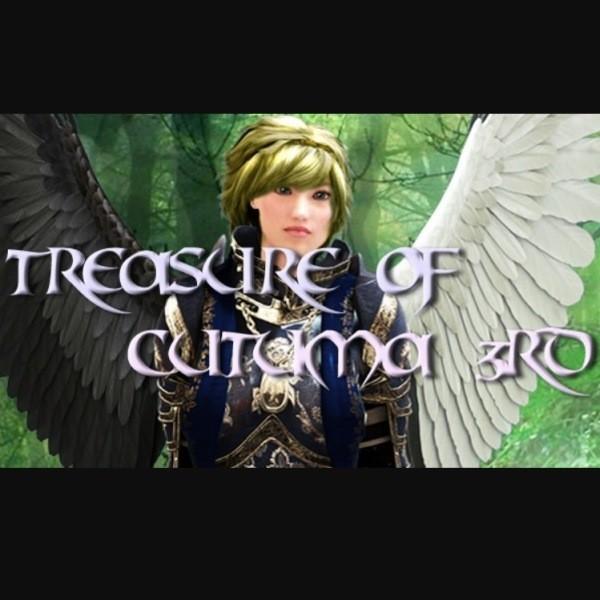 Treasure of Cutuma 3rd