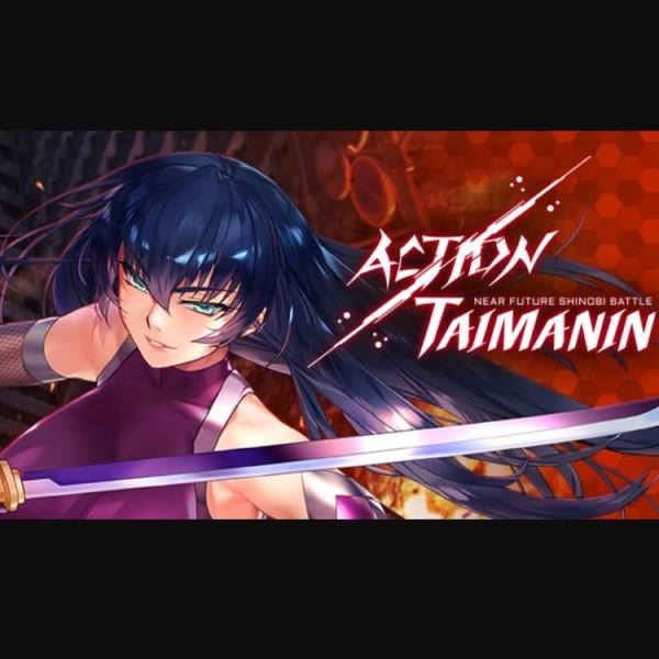 Action Taimanin