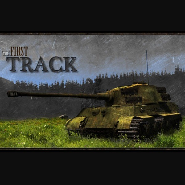 The First Track