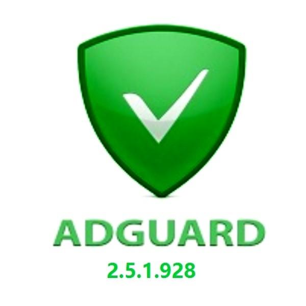 AdGuard 2.5.1.928