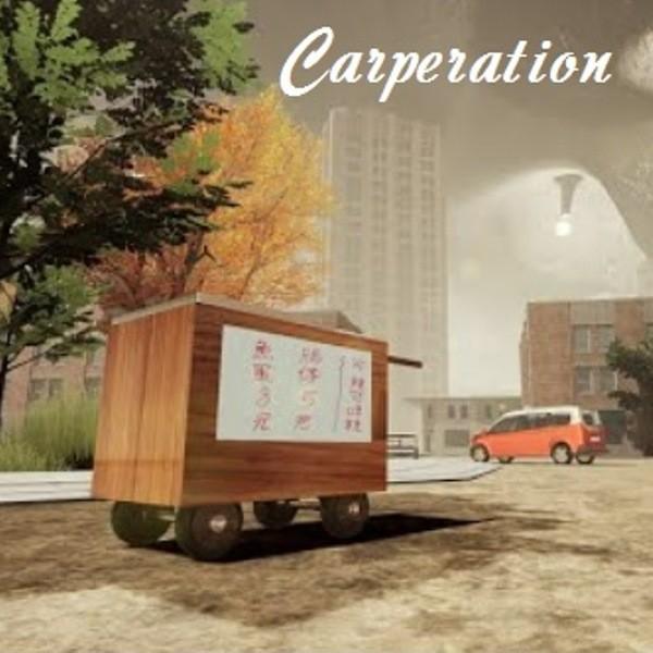 Carperation