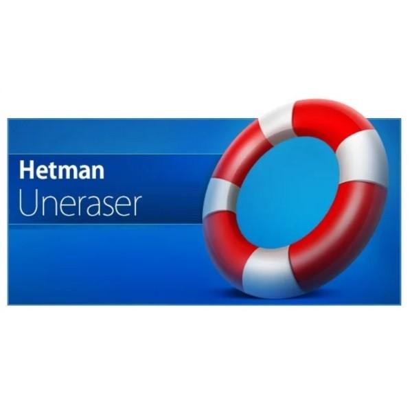 Hetman Uneraser Home Office Commercial Edition 5.4