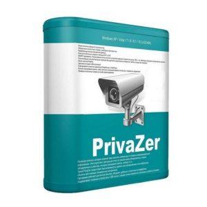 PrivaZer 4.0.15