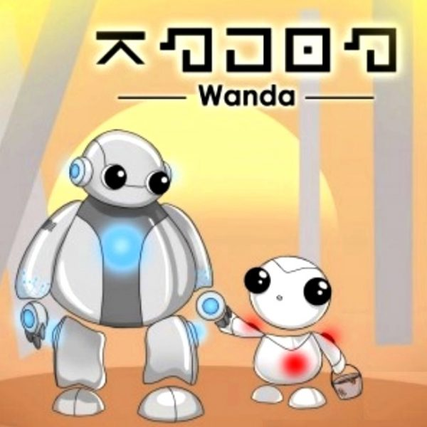 Wanda A Beautiful Apocalypse