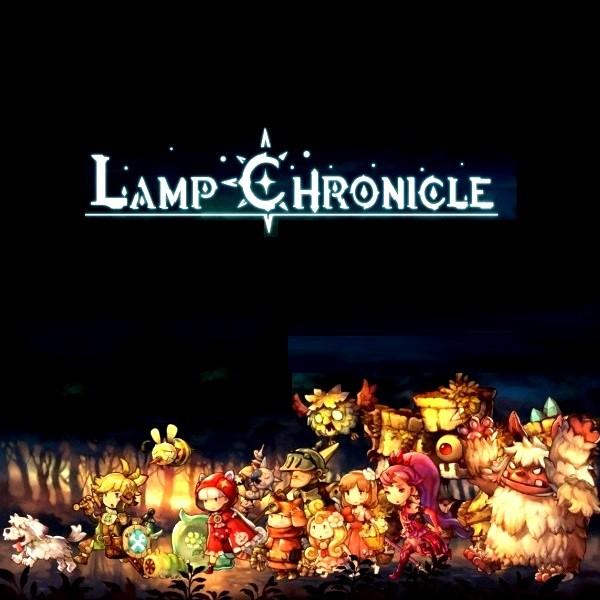 Lamp Chronicle