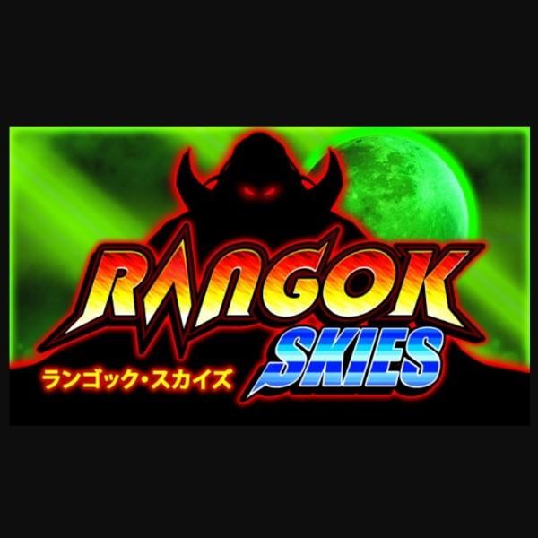 Rangok Skies